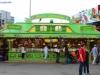 k-hamburg-sommerdom-2012-007