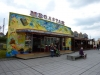 k-rendsburg-sommermarkt-2014-019