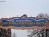 Rostock Weihnachtsmarkt 2013