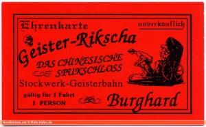 Burghard-GeisterRikscha-EK